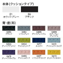 全12色 カラーバリエーション
