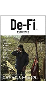 Fielder別冊 De-Fi vol.1