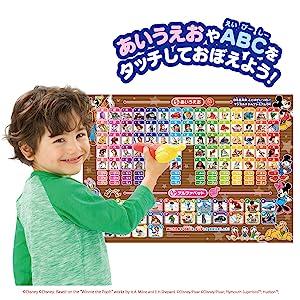 ディズニー 日本語英語 ことばがいっぱい! マジカルずかん プレミアムDX あいうえおポスター