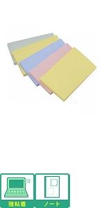 ポストイット 付箋 強粘着 ノート パステルカラー 75×127mm 90枚×5冊 655-5SSAP