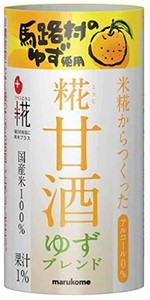 マルコメ プラス糀 米糀からつくった糀甘酒 ゆずブレンド 125ml×18本
