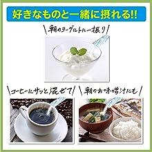 イージーファイバー 食物繊維 難消化性デキストリン