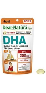 ディアナチュラスタイル DHA 180粒 (60日分)