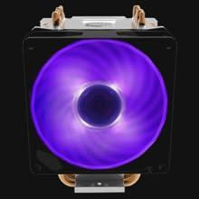 H410R RGB