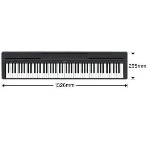 電子 ピアノ ヤマハ