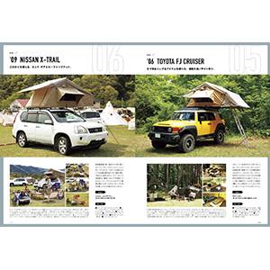 キャンプスタイル GOOUT ゴーアウト キャンプ CAMP テント ランタン  アウトドア テントサイト スナップ アウトドア バーベキュー フェス バンライフ キャンピングカ- キャンパー
