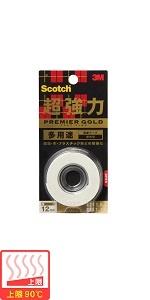 3M スコッチ 超強力両面テープ プレミアゴールド 多用途 12mm×1.5m KPG-12