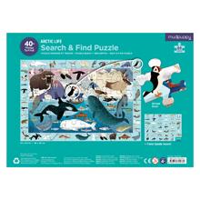 Toys, puzzles, kids, children, mudpuppy,