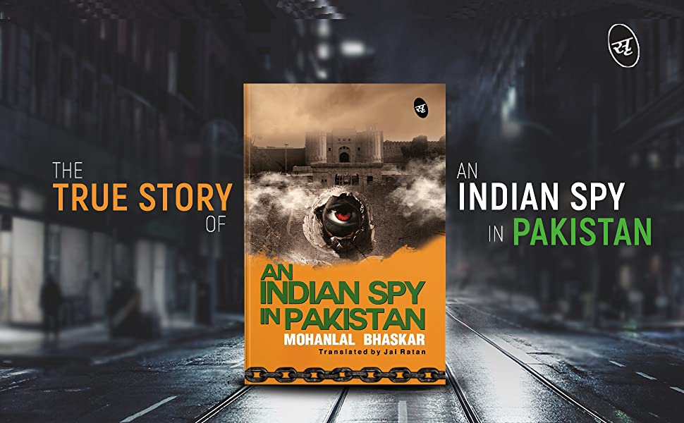 Buy An Indian Spy In Pakistan Book Online At Low Prices In India An Indian Spy In Pakistan Reviews Ratings Amazon In
