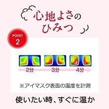 (2)使いたいとき、すぐに温か