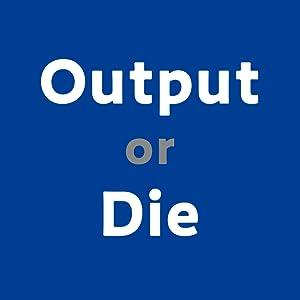 結局、人生はアウトプットで決まる、アウトプット、output、あうとぷっと、人生、AI、インプット、中島聡、なかじまさとし、マイクロソフト、セルフブランディング、実務教育出版