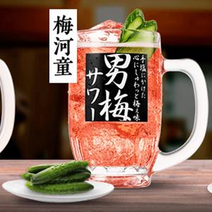 【サッポロ 男梅サワーの飲み方いろいろ】梅河童…輪切りにした胡瓜を男梅サワーの中へ。ひと口飲むと清涼感が広がること夏の如し。