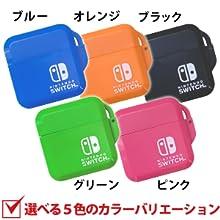 お好きな色を5色から選ぶことができる。