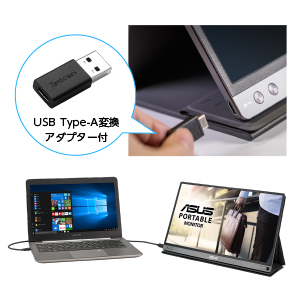 USB Type-AとType-Cに対応、 ケーブル1本で充電できる