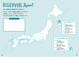 DISCOVER MAP