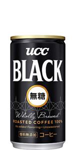 UCC ブラック無糖