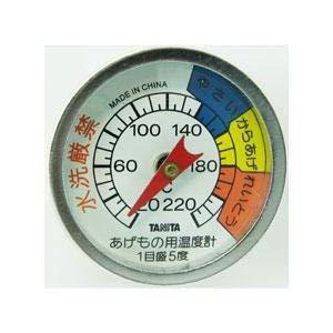 タニタ(TANITA) 温度計 揚げ物 5495B