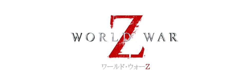 ウォー ps4 ワールド アップデート z