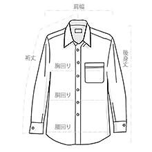 ワイシャツ 長袖 形態安定 黒 シャツ ユニフォーム 形状記憶 仕事 ビジネス Yシャツ