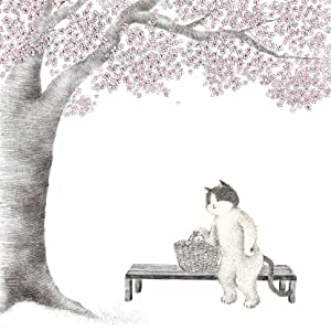 """""""This is the perfect spot for a picnic,"""" thought Cat. In blossom"""