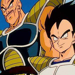 Amazon com: Dragon Ball Z: Season 1 (Vegeta Saga): Shigeru Chiba