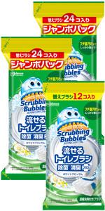スクラビングバブル, 流せるトイレブラシ, 除菌, 消臭