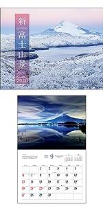 新・富士山景 CALENDAR 2020
