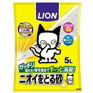 ライオン 猫砂 トイレ 猫トイレ ニオイをとる砂 LION
