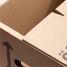 bb verpackungen umzugskartons 25 st ck profi stabil 2 wellig umzug karton kisten. Black Bedroom Furniture Sets. Home Design Ideas