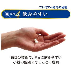 飲みやすい、小さい錠剤サイズ