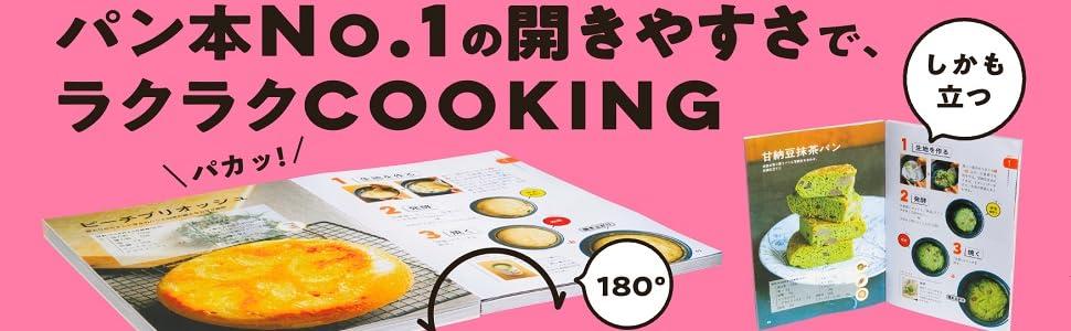 作りおき 吉永麻衣子 レンジ レンチン ちぎり メロン クリーム ケーキ 蒸し メープル 時短 リュウジ ズボラ 山本ゆり バズ yuu ラク 手抜き てぬキッチン ほったらかし ホット つくおき