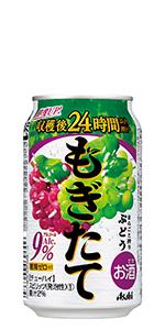 アサヒもぎたて まるごと搾りぶどう  缶350ml×24本