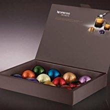 vertuoline, nespresso vertuoline, nespresso vertuo pods, nespresso capsules, Nespresso pod variety