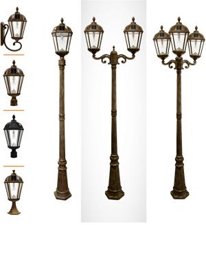 Royal Solar Lamp Series