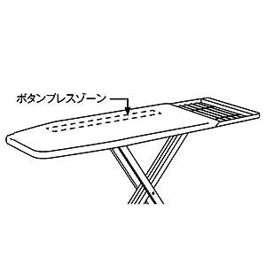 山崎実業 スタンド式アイロン台 タワー ホワイト 3150