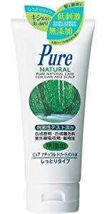 Pure NATURAL(ピュアナチュラル) ピュア ナチュラル トリートメントM(しっとりタイプ)
