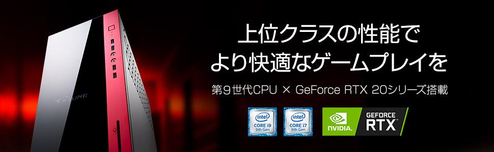 Geforce RTX Core i7 Core i9