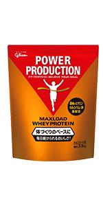 ホエイ プロテイン プレーン 粉末 ビタミン ミネラル カルシウム マグネシウム パワプロ グリコ サプリメント アスリート 機能性表示食品 食品 サプリ パウダー 健康食品 高たんぱく