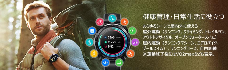 HUAWEI WATCH GT スマートウォッチ GPS内蔵 気圧高度計 iOS/Android対応 WATCH GT Sports/Black ベルト/シリコン