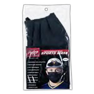 protective; baseball; mask; face mask; face cover