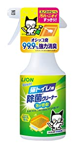 ペット猫トイレ除菌消臭掃除スプレーすのこ