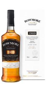 ボウモア ウイスキー シングルモルト 30年 bowmore スコッチ アイラ ぼうもあ 1989 限定 amazon Amazon アマゾン マッカラン グレンフィディック ラフロイグ