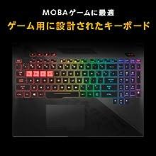 MOBAゲームに最適。ゲーム用に設計されたキーボード