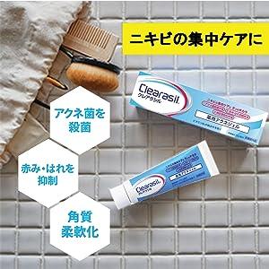 クレアラシル ニキビ 予防 赤み 腫れ 肌きれい ニキビ改善