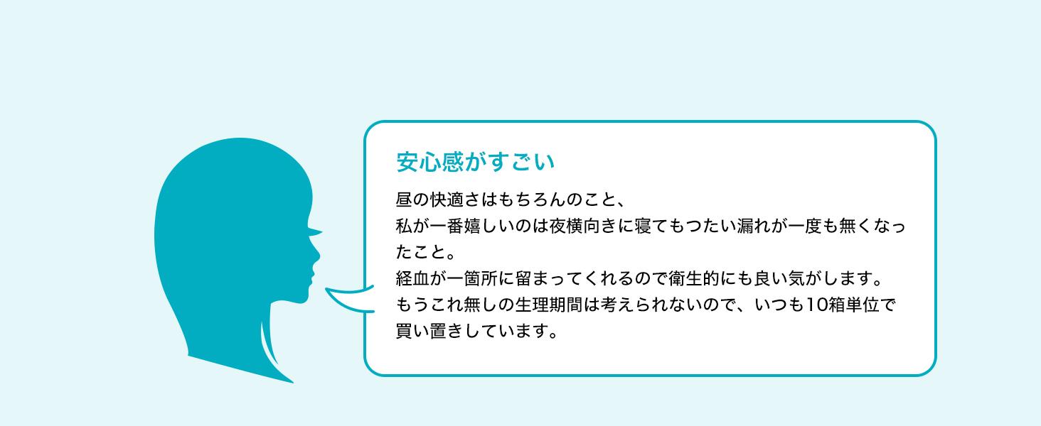 User's voice5