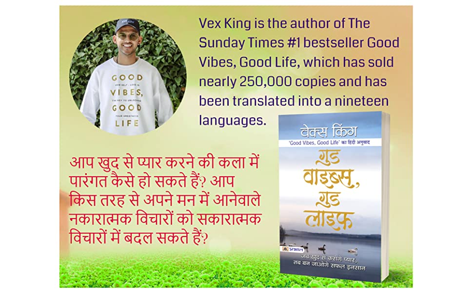 Good Vibes, Good Life (Hindi) by Vex King