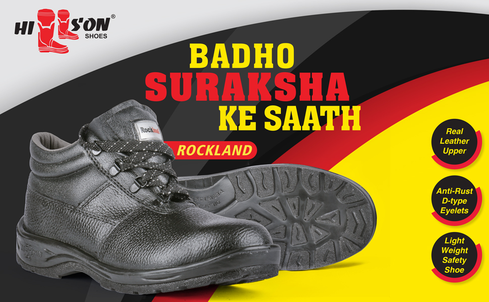 hillson, Rockland, safety shoes