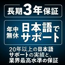 11ax ルーター WiFi Wi-Fi6 AX6000 4.8Gbps 1.2Gbps 爆速 超速い 高速 ASUS RT-AX88 Nighthawk NETGEAR ネットギア RAX80