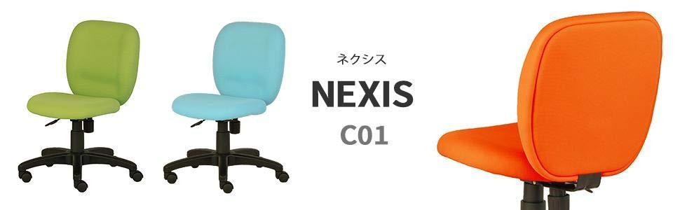 NEXIS ネクシス