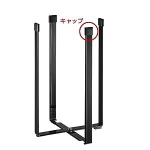 山崎実業(Yamazaki)ポリ袋エコホルダー タワーL用 キャップ 2個組  ブラック  W1.8×D0.4×H1.5cm  タワー 4743